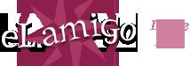 Pensión El Amigo - logo